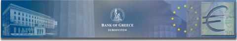 Logotipo Banco de Grecia